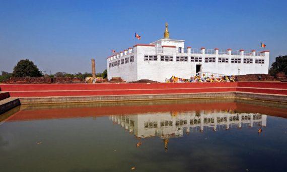 Maya Devi Temple - Lumbini Pilgrimage Tour